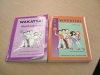 日本語教師養成講座について