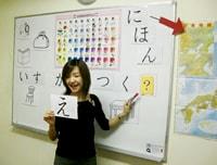 日本語教師&アシスタントプログラム