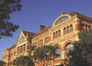 テイフニューサウスウェールズ付属英語学校