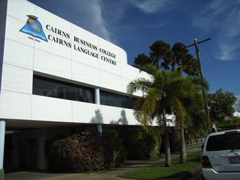ケアンズ ランゲージセンター (Cairns Language Centre)