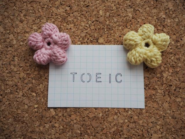 TOEICコース留学プログラム