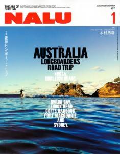 nalu-2018-01-top-page
