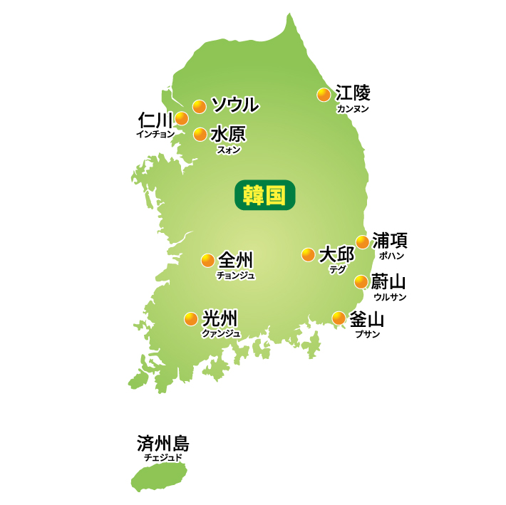 韓国その他