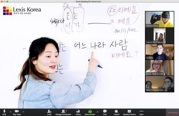 オンライン韓国語 Lexis Korea